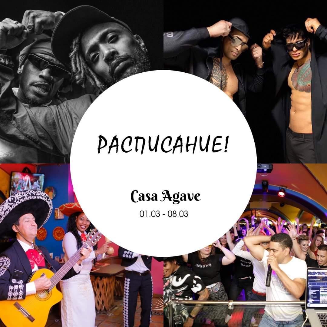 Расписание вечеринок в ресторане Casa Agave (01.03-8.03) : Gozalo Casa Agave! Disfrútalo Moscú!