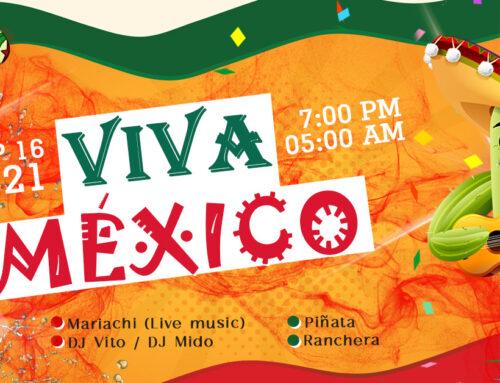 День Независимости Мексики (16.09.2021)!